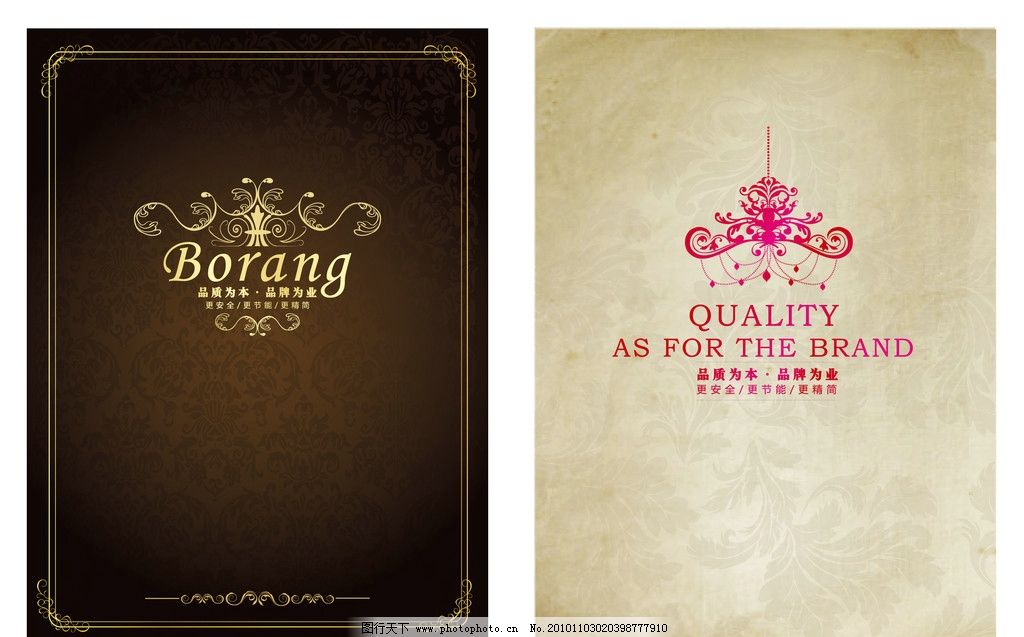 欧式封面 欧式 边框 金色 金属 豪华 咖啡色 英伦      花边 底纹