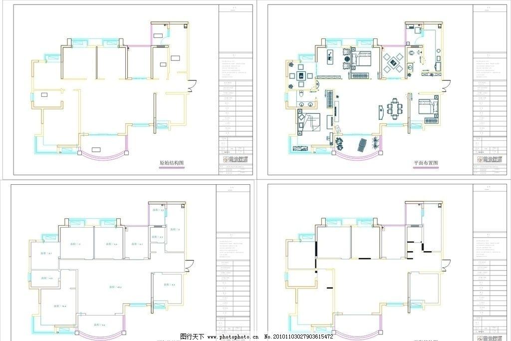 室内100平米以上大户型cad平面图图片_室内设计_环境