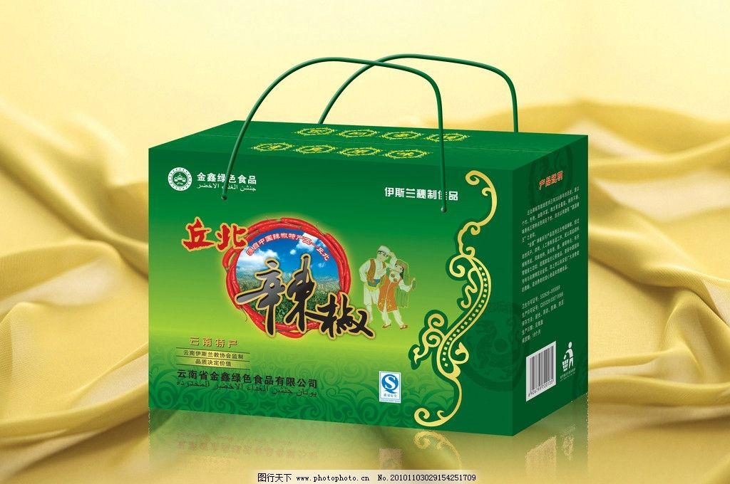丘北辣椒手提礼盒包装 辣椒 花纹 底纹 蓝天白云 龙图案 回族 包装