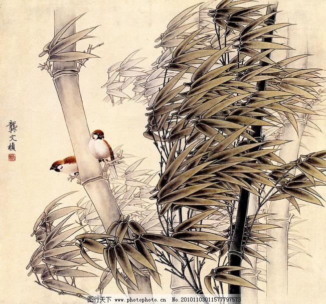 国画艺术 花鸟画 绘画书法 麻雀 美术 设计 竹林栖鸟 美术 国画 水墨