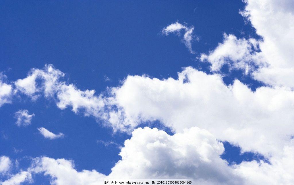 蓝天白云 风光摄影图片 自然风光 天空景色 天空美景 晴空 云朵