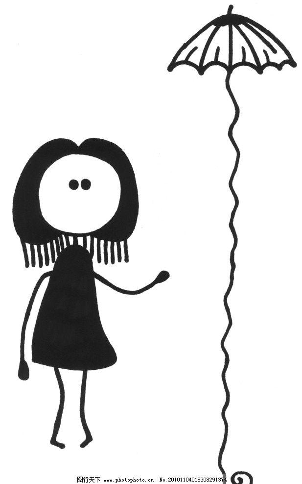 卡通孩 卡通 天真 女孩打伞 阳光女孩 雨伞 动漫人物 动漫动画 设计