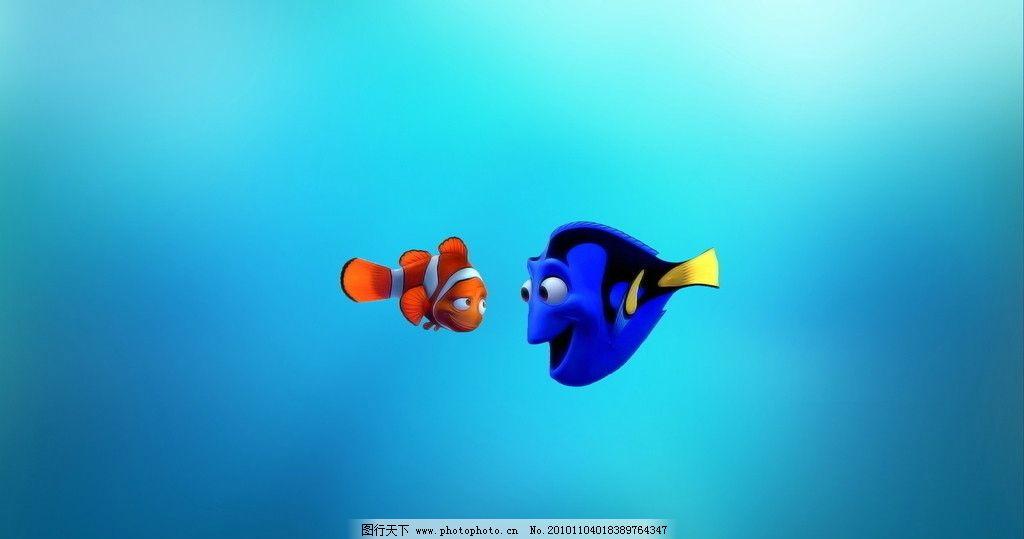 海底总动员 动漫 迪斯尼 小丑鱼 海洋 蓝色 可爱 壁纸 动漫动画