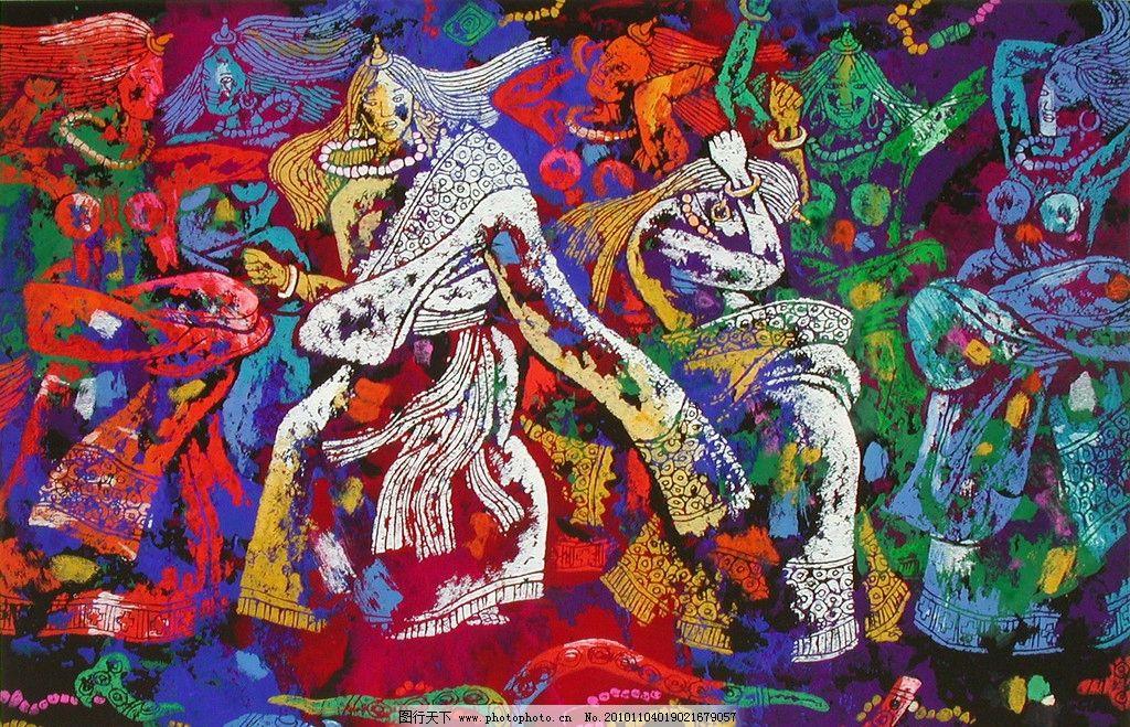 高原舞蹈 绘画 民族文化 装饰画 艺术 版画 藏族版画图片