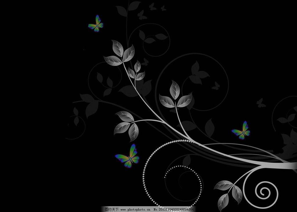 树藤底纹 底纹 黑色 树叶 光线 色彩 设计 黑白灰 敏感 明暗 关系