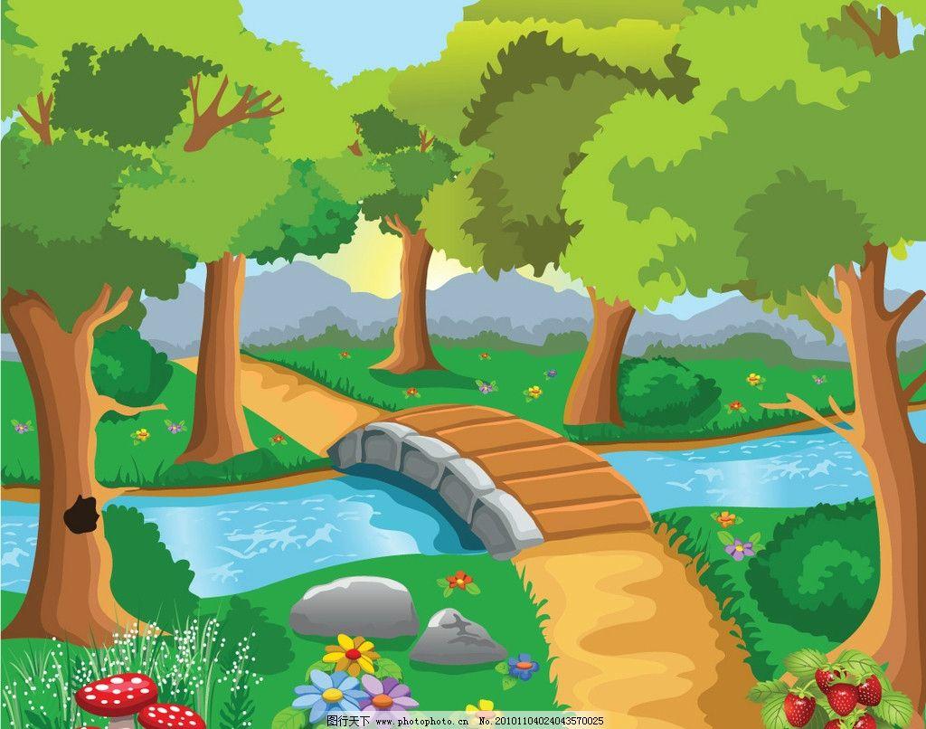 小桥流水 树木 山水矢量 山水 田园 绿色 广告设计 矢量 eps 山水风景