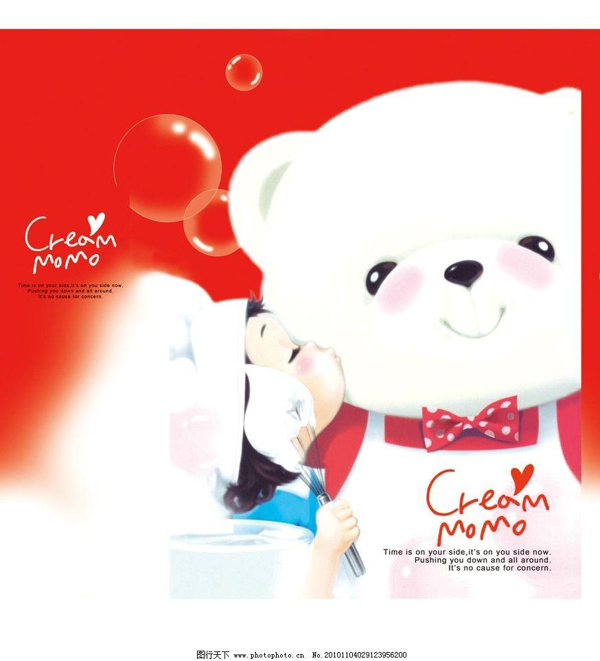 可爱熊宝宝手提袋 卡通 小女孩 气泡 亲吻 爱心 蝴蝶结 礼品袋