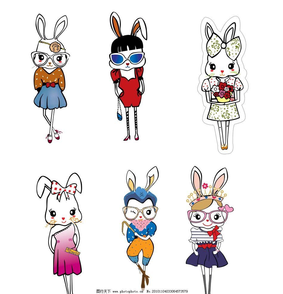 兔子宝宝矢量图