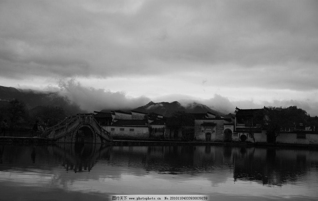 阴天的宏村 安徽 宏村 风景 风光 写生 夏天 国画 阴天 乌云 湖泊
