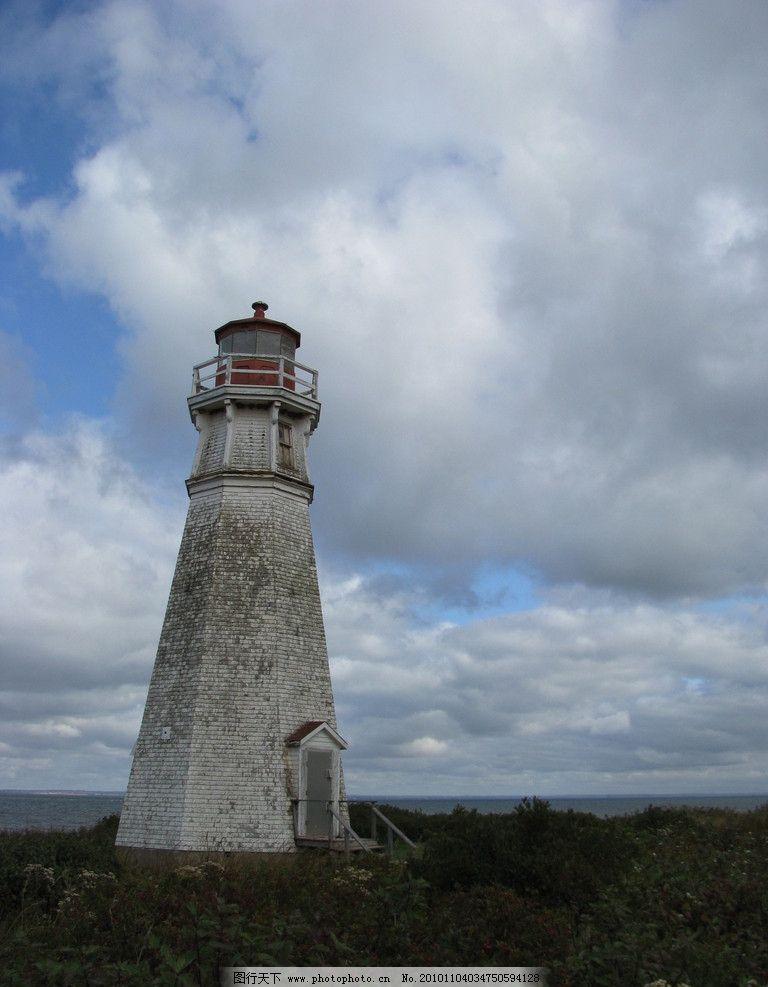 灯塔 建筑摄影 建筑景观 灯塔摄影 航标 航海灯塔 塔 灯塔图片 灯塔