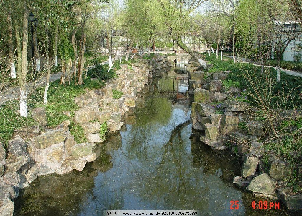 水绘园 风景 水 柳树 石头 园林建筑 建筑园林 摄影 72dpi jpg