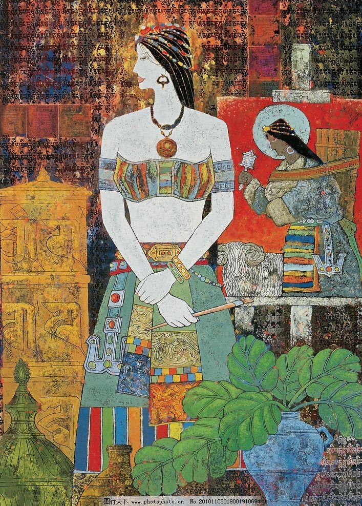 时光 逸 绘画 民族文化 装饰画 艺术 版画 藏族版画 绘画书法 文化