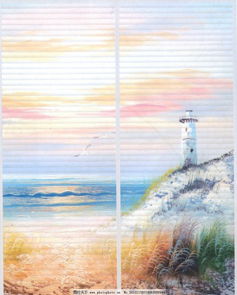 油画 天空 芦苇 海水 大海 灯塔 绘画书法 文化艺术 设计 600dpi jpg
