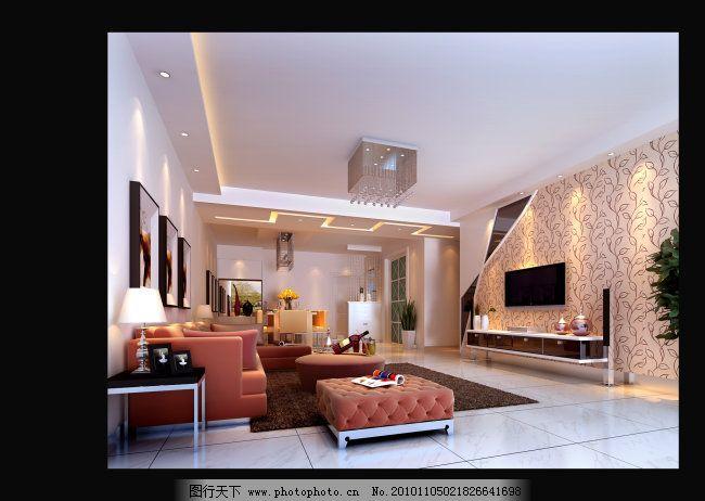 墙纸 镜子的简单装饰 客厅效果图 简单的吊顶 墙纸 图片素材 3d贴图3d