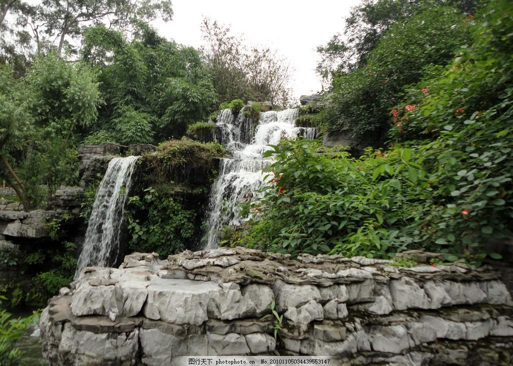 设计图库 自然景观 山水风景  高山流水 瀑布 小瀑布 泉水 园林景观