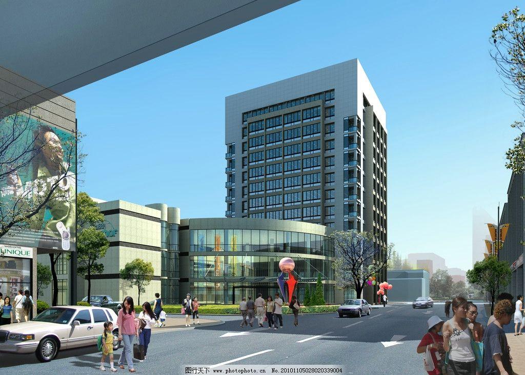 建筑景觀效果圖 建筑鳥瞰圖 小區 建筑設計 景觀設計 建筑效果圖 小區