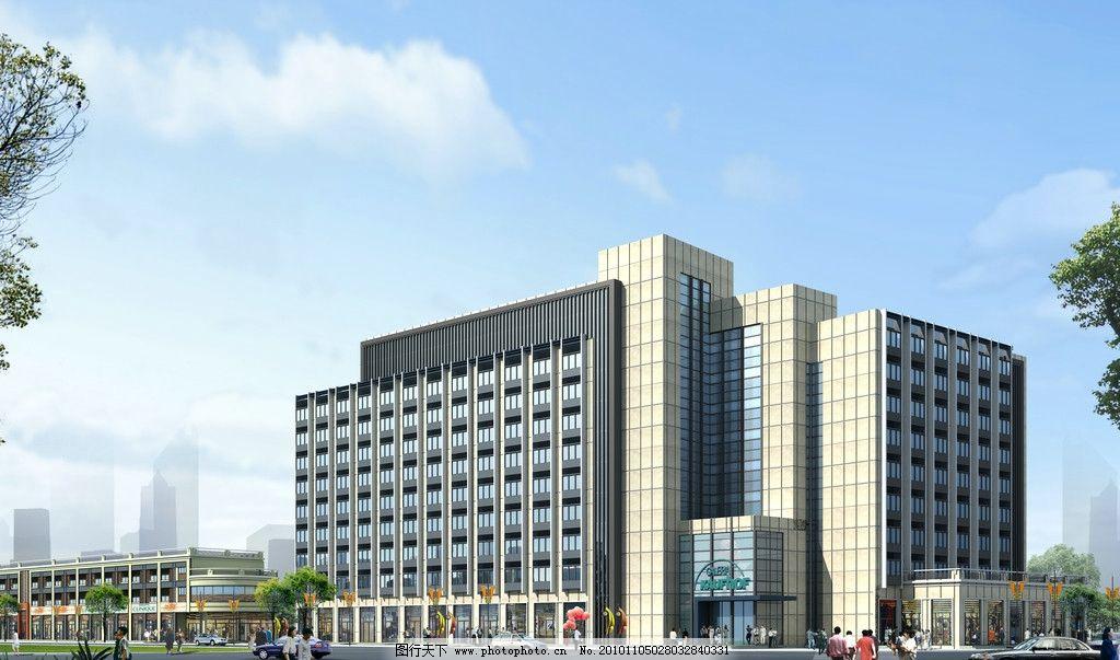 建筑效果圖 小區規劃 規劃設計 小高層 高檔小區 現代建筑 辦公樓效果