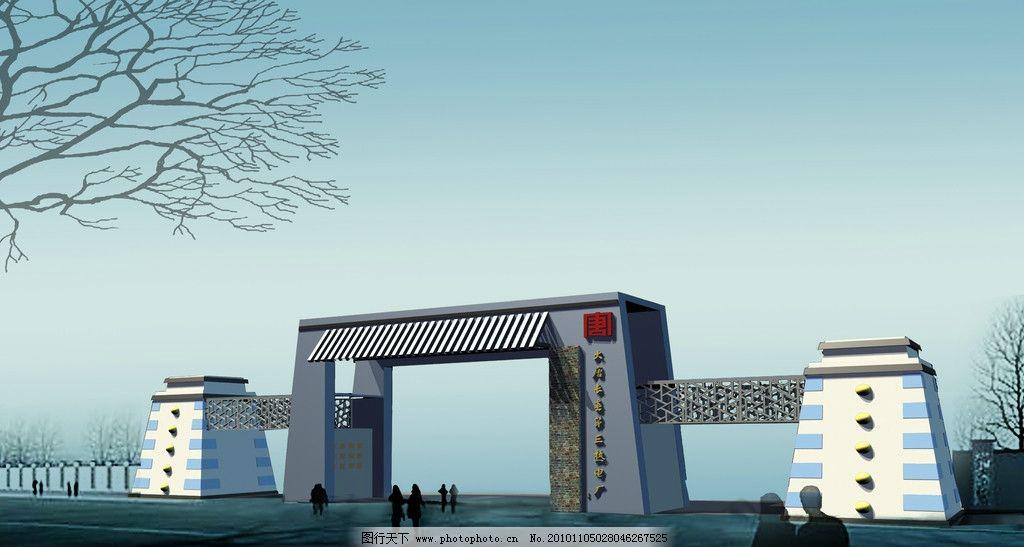 大唐热电厂大门 大门 入口 景观 中式 建筑 设计 建筑设计 环境设计