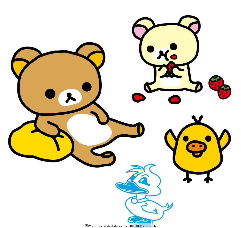 小熊小鸡鸭子图片