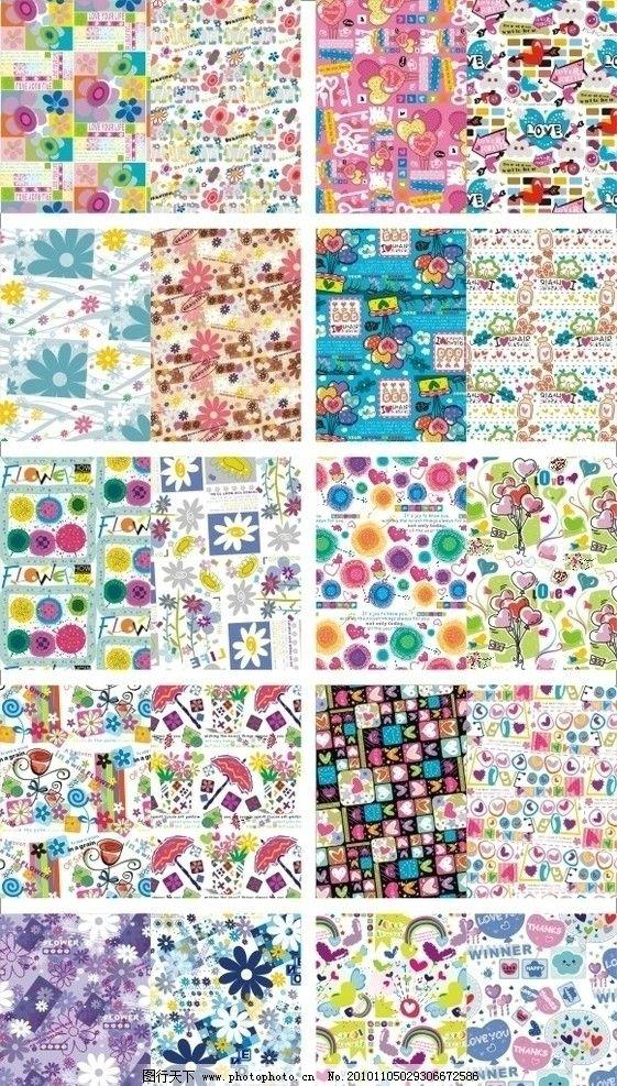笔记本封面 笔记本      卡通 五颜六色 素材花纹 底纹 卡通图案 画册