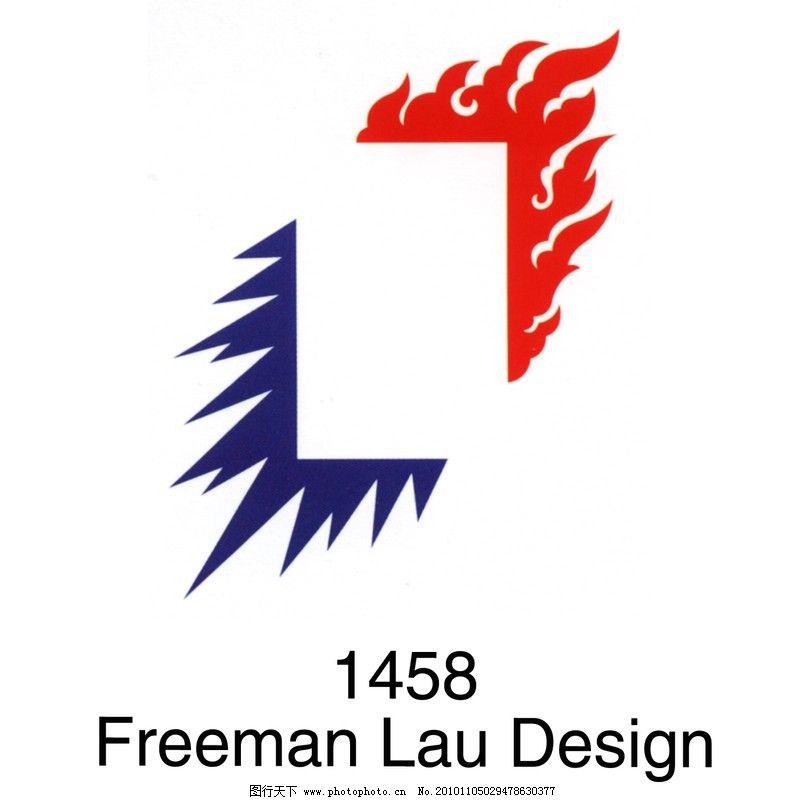 设计策划公司0024_logo设计_广告设计_图行天下图库