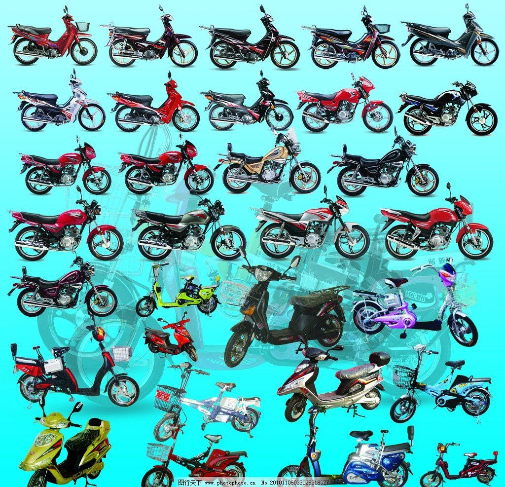摩托车 电动车/摩托车 电动车图片