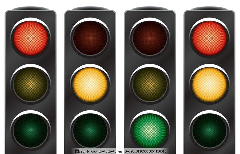 红绿灯 指示灯 红灯 绿灯 黄灯 交警 路口 指示 通行 禁止 矢量 矢量