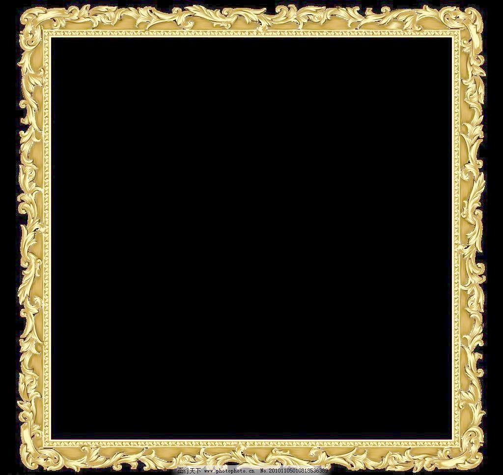 边框 欧式 金色 高档 花边 花纹 psd分层素材 源文件 300dpi psd 家居
