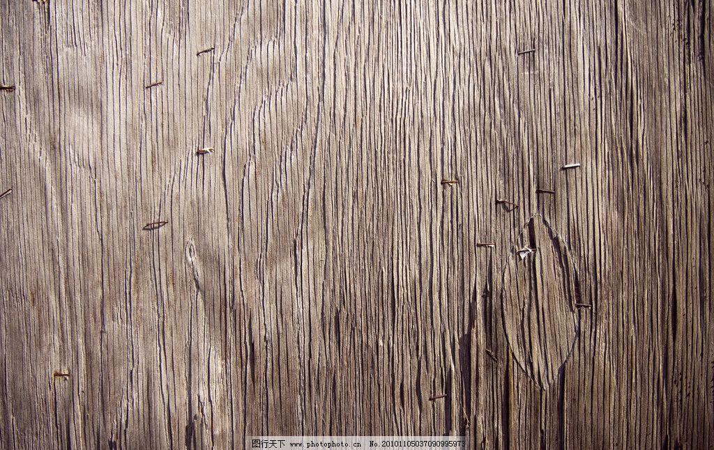 木纹高清 木板 材质 木头 树纹 树木 肌理 纹路 纹理 底纹边框