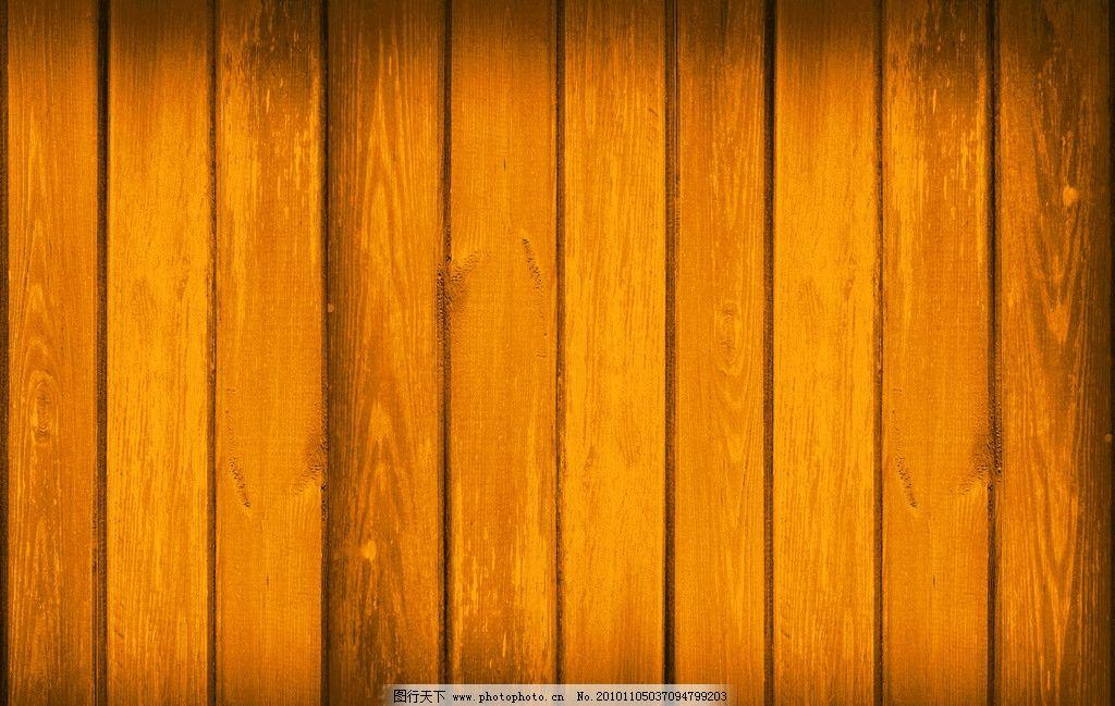 木纹高清图片,木板 材质 木头 树纹 树木 肌理 纹路