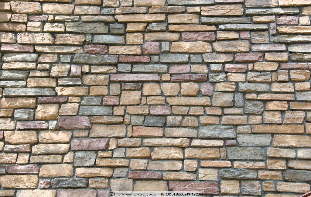 石砖墙面简笔画