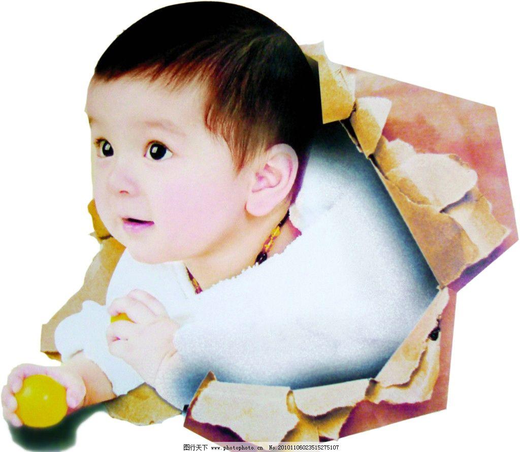 小孩 孩子 婴儿 儿女 幼儿 幼婴 幼女 宝宝 宝贝 可爱 天真 活泼 儿童