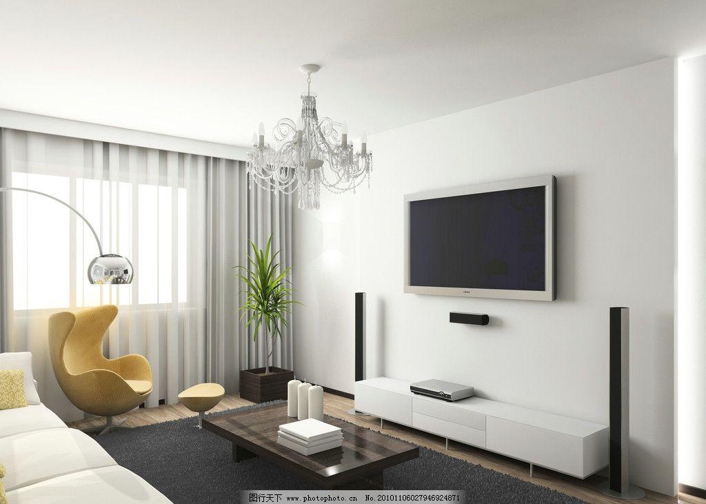 浅色室内陈设 浅色客厅 素雅 现代 室内设计 环境设计 设计 72dpi jpg