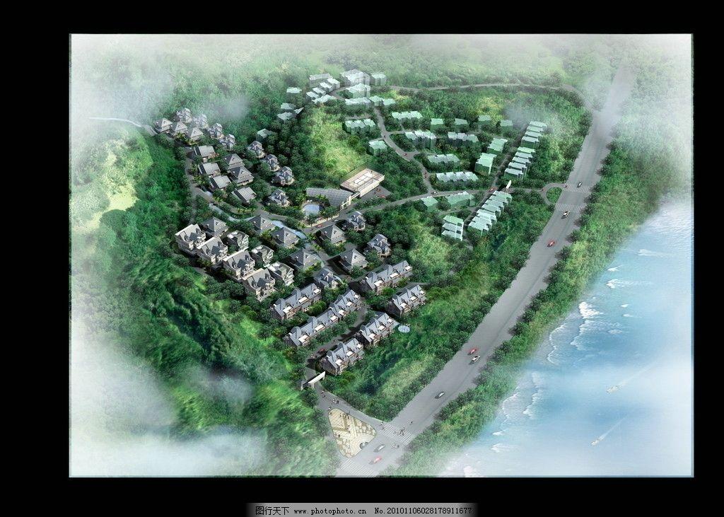 建筑景观效果图 建筑设计 建筑鸟瞰图 小区 景观设计 建筑效果图 小区