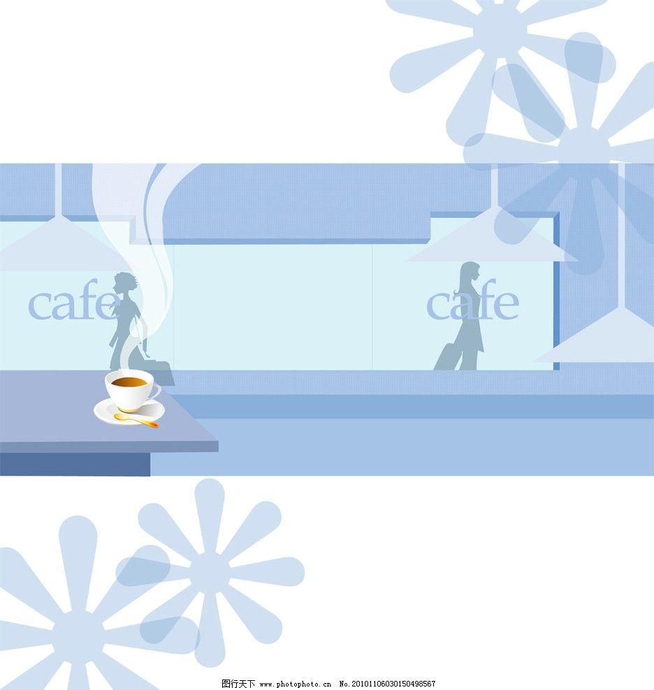 向左走 向右走 背对背 cafe 咖啡 蓝色 背景 咖啡杯 移门 移门图案