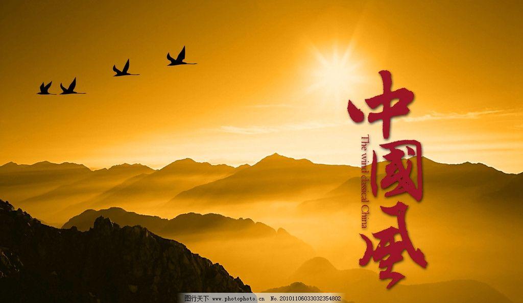 背景 壁纸 风景 天空 桌面 1024_594