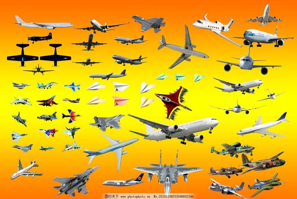 飞机素材 素材 psd 客机 各种飞机素材大全 机场 飞机场 桃仙机场