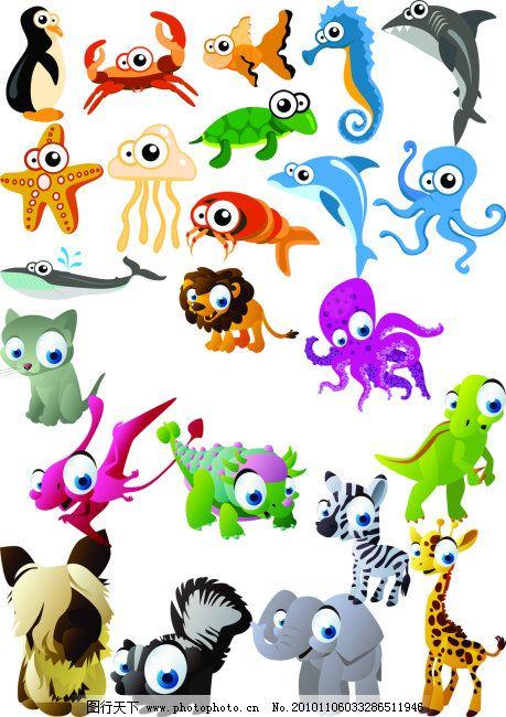 多种卡通动物形象