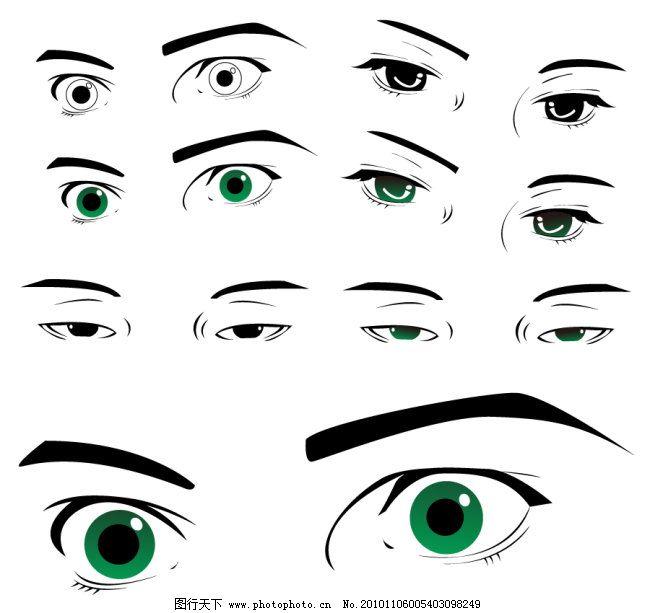 职业人物 眼睛 卡通 矢量 彩色 大眼睛 小眼睛 职业人物 psd 矢量图