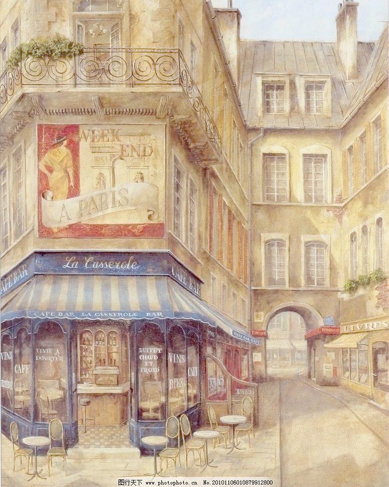 jpg 绘画书法 酒吧 欧式装饰画 设计 文化艺术 欧式装饰画 巴黎街景