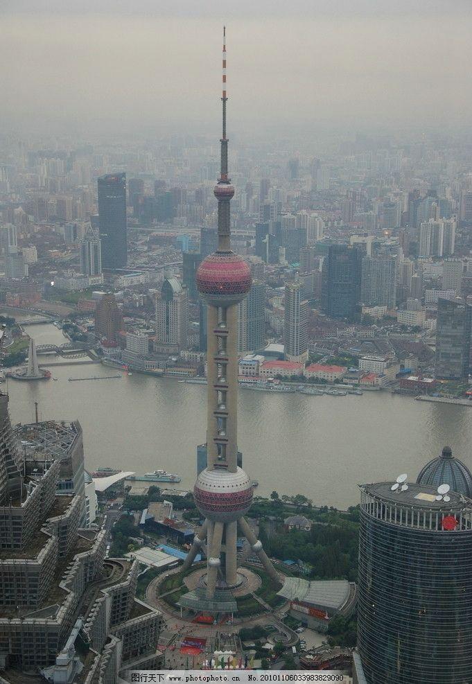 上海东方明珠 东方明珠 黄浦江 上海环球金融中心 上海 城市 繁华