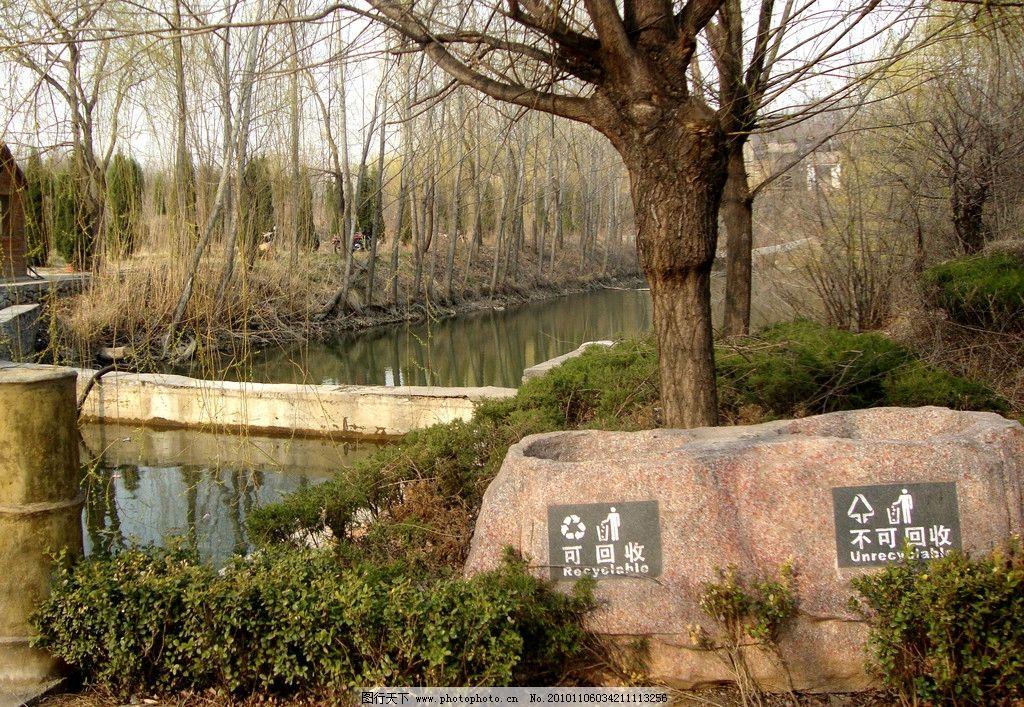 沂水风景区图片