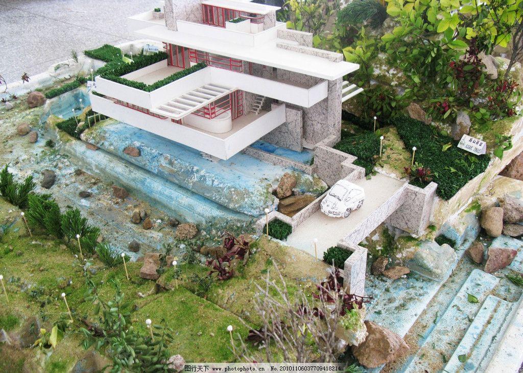 建筑设计 流水别墅 别墅 赖特 景观设计 园林景观 建筑模型 其他 生活