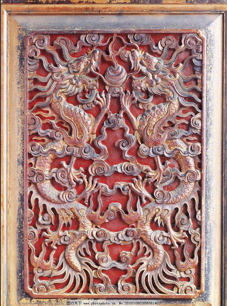 传统木雕龙纹图片