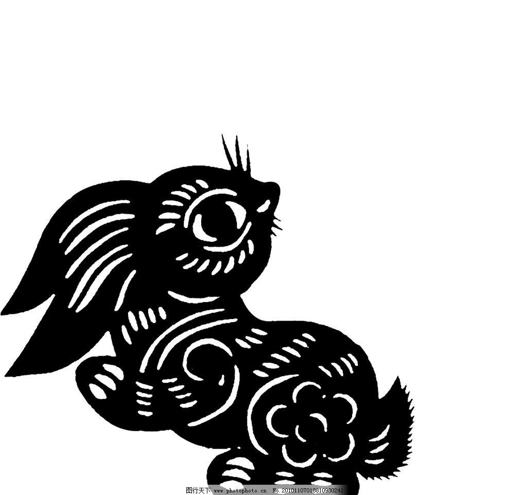 顺风耳兔子 小兔子 剪纸兔 传统文化 文化艺术 设计 300dpi jpg