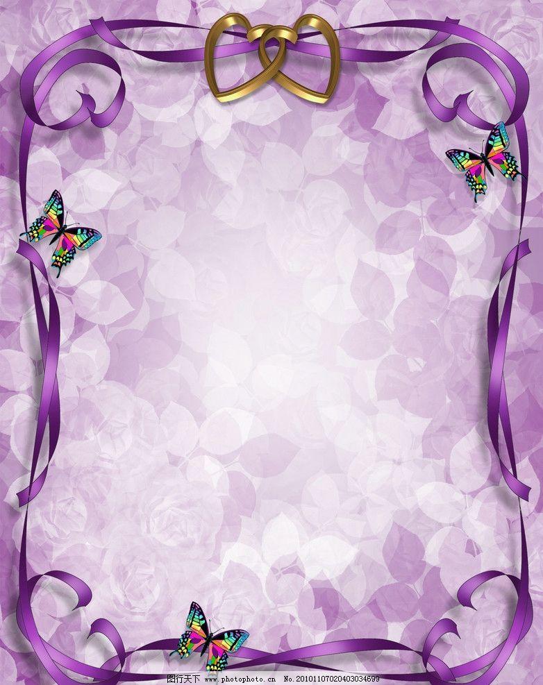 边框相框  浪漫花朵装饰边框 浪漫 温馨 花朵 花纹 装饰 婚礼 喜庆