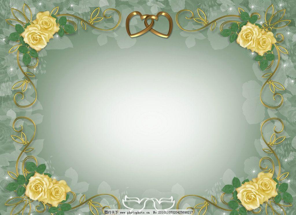 边框相框  浪漫花朵装饰边框 浪漫 温馨 花朵 花纹 装饰 婚礼 喜庆 花