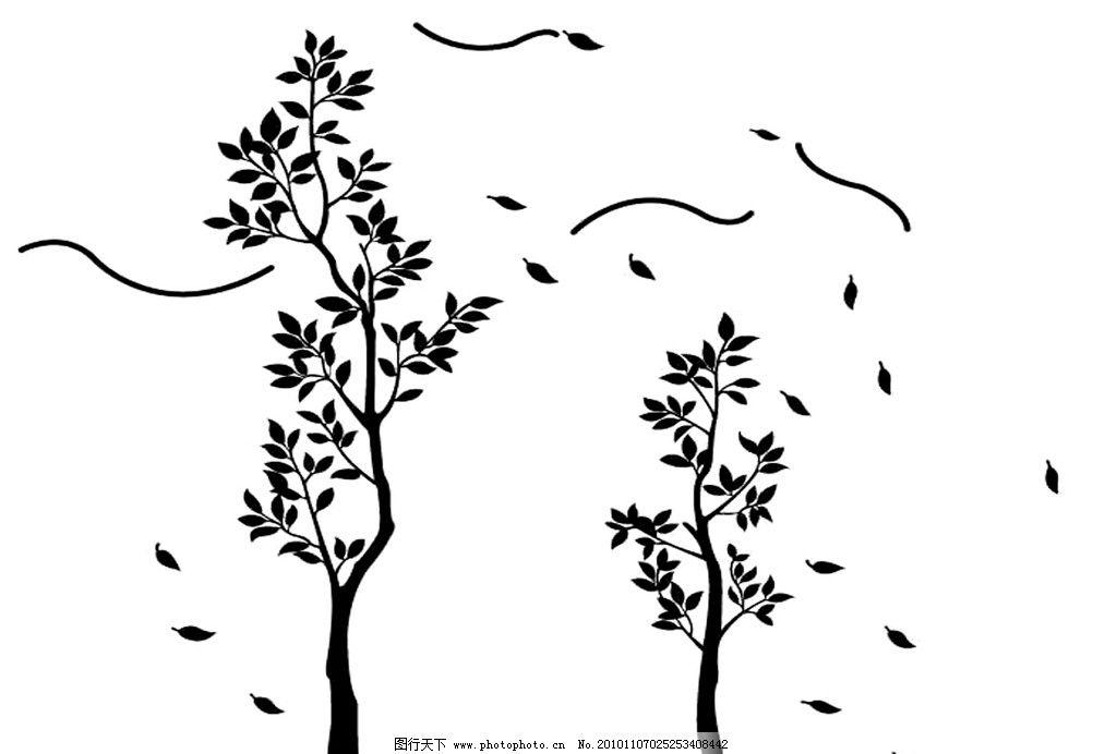 植物树图片