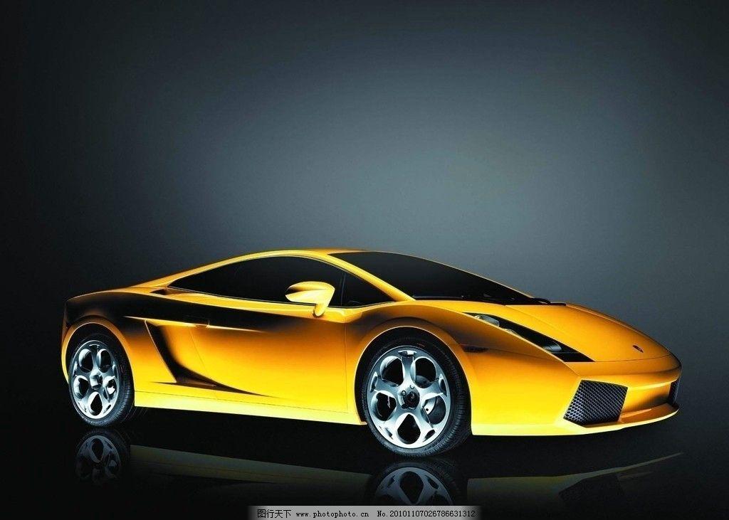 兰博基尼 车 跑车 跑车概念 新款跑车 汽车 轿车 赛车 两厢车