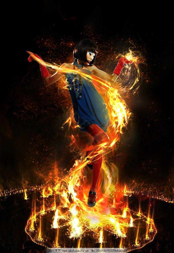 人物火焰特效图片